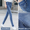 Autumn waist jeans female pantyhose 2017 spring and summer new Korean version was thin leg trousers pencil pants