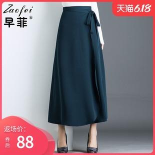 高腰雪纺大码 绑带一片式 2020春夏韩版 裙子a字长裙半身裙女大摆裙
