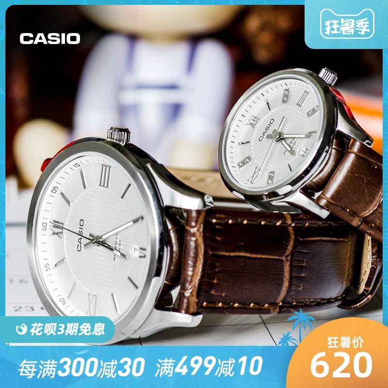 casio旗舰店MTH-1051L石英情侣手表卡西欧官网官方男女士情侣对表
