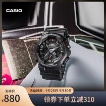 卡西欧官方旗舰店GA120潮流运动男士手表casio官网正品GSHOCK