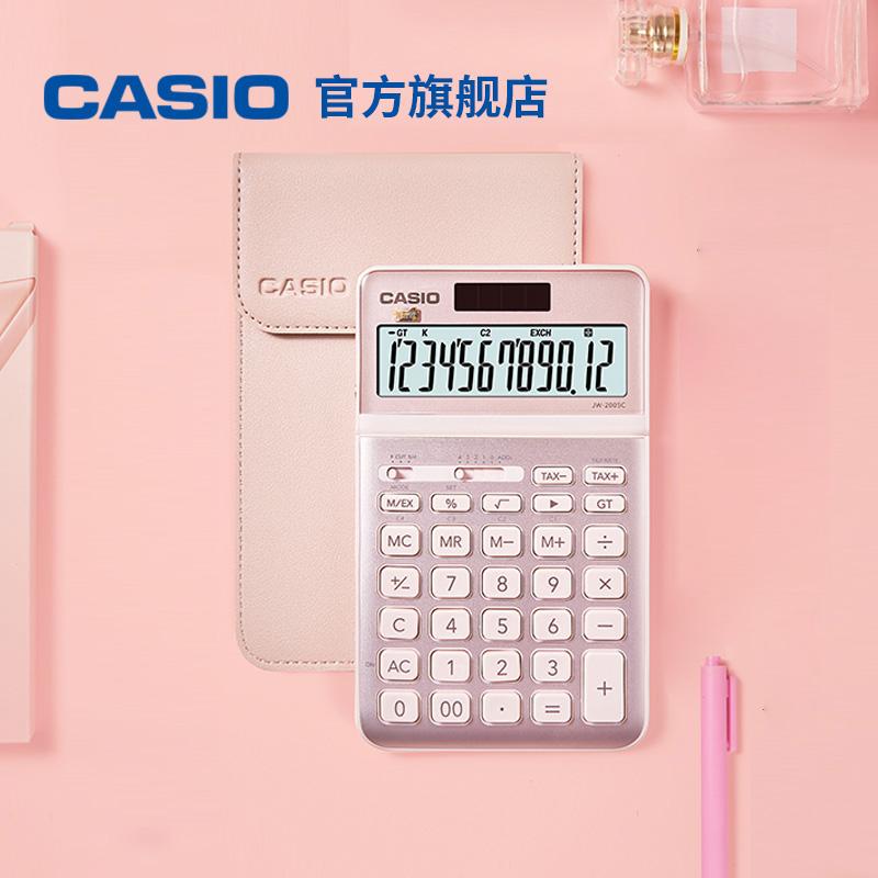 Калькуляторы Артикул 578122513127