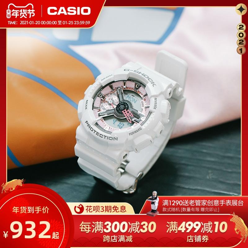 casio旗舰店GMA-S110MP潮流女运动石英手表卡西欧官方官网G-SHOCK图片