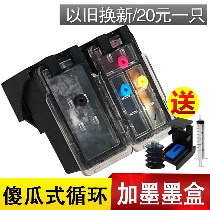 改装满墨水pg840cl841墨盒适用佳能mg3580/3680mx398/378/528/478Pixma458喷墨打印一体机连喷连供可加易加墨