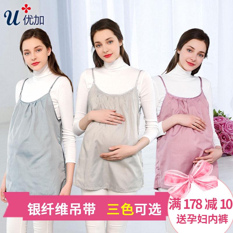 Отлично анти излучение одежда беременная женщина подлинные серебро волокна с анти- излучение одежда жилет фартук ношение четыре сезона весна