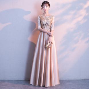 高端晚禮服裙女2020新款高貴宴會氣質名媛連衣裙年會主持人演出服