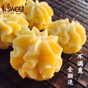 消磨時間耐吃的小零食牛油小花曲奇餅乾手工高顏值休閒網紅零食品