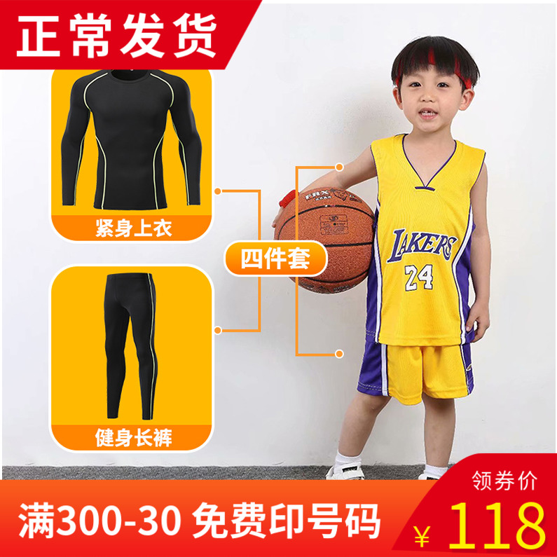 儿童科比球衣男童女孩四件套幼儿园运动紧身衣训练24号篮球服套装