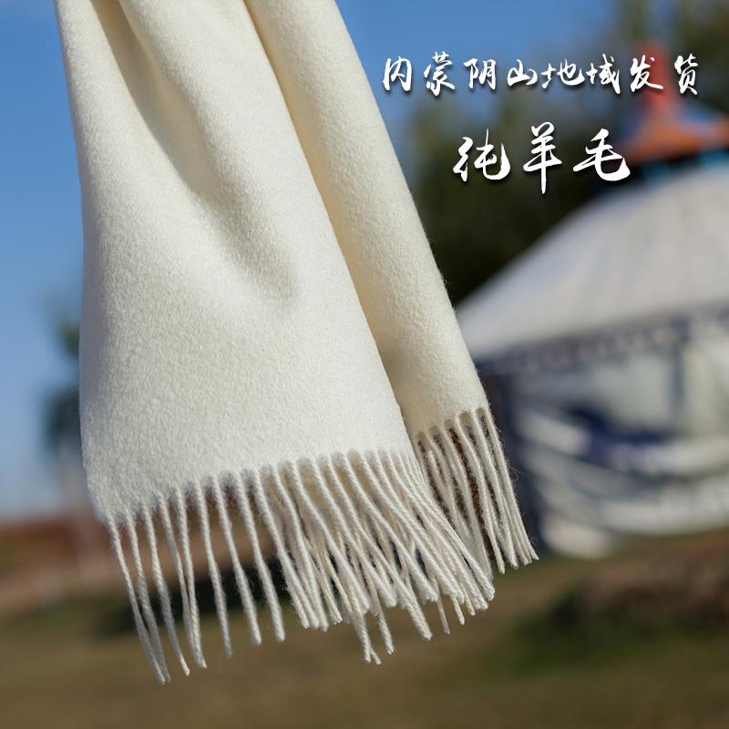 Inner Mongolia solid color off white 100% pure wool short autumn and winter warm scarf for men and women