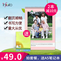 2019B2 Vertical Calendar Customized personalized Calendar custom baby creative photos Homemade Calendar Enterprise Calendar