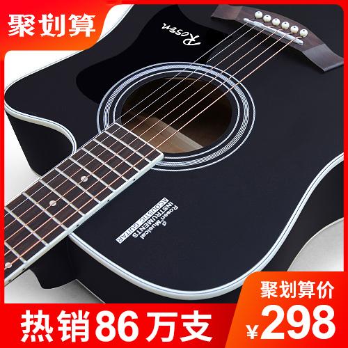 卢森单板木吉他民谣吉他41寸初学者新手入门吉它男女生专用乐器