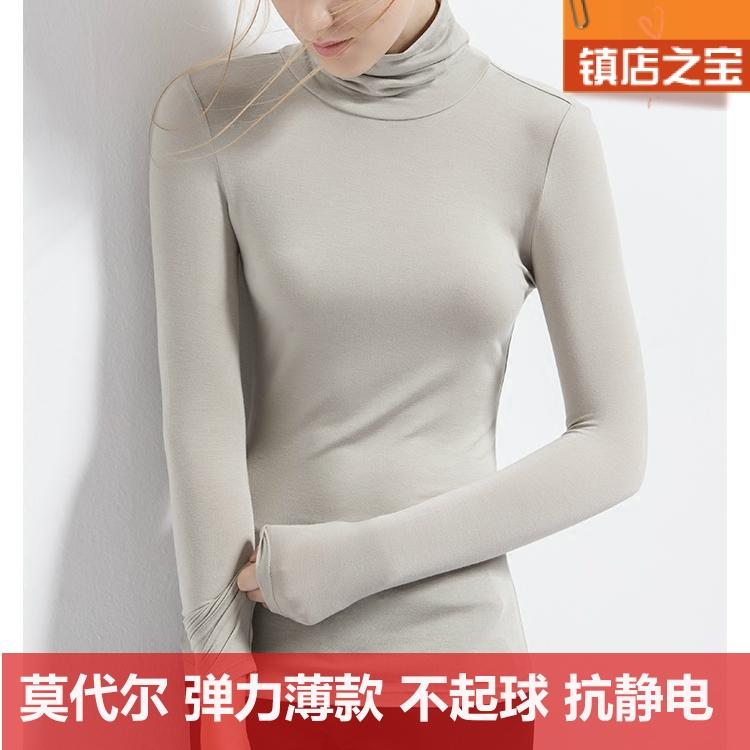 高领薄款修身2020新款紧身打底衫