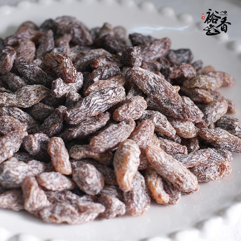 裕香 盐津葡萄干 大颗有籽盐津提子 蜜饯果干散装特产休闲零食品