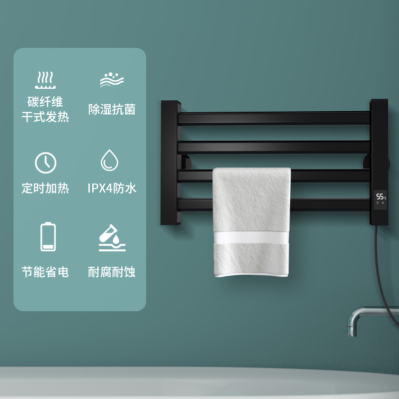 Electric towel rack, constant temperature towel drying rack, kitchen, bathroom, non perforated heating towel rack, toilet, household