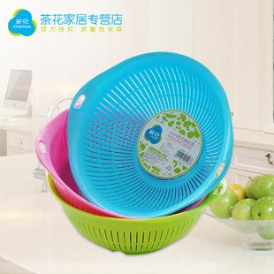 茶花果盘塑料欧式 滴水筛清洗筛洗菜漏水沥水篮超市同款