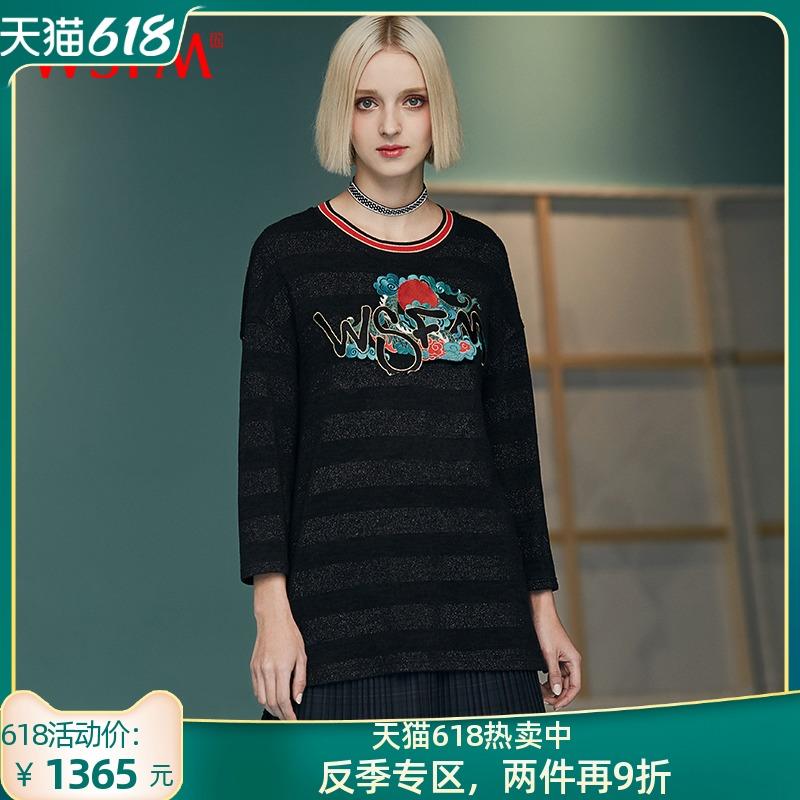 Ткачество / вышивка Артикул 598004310565