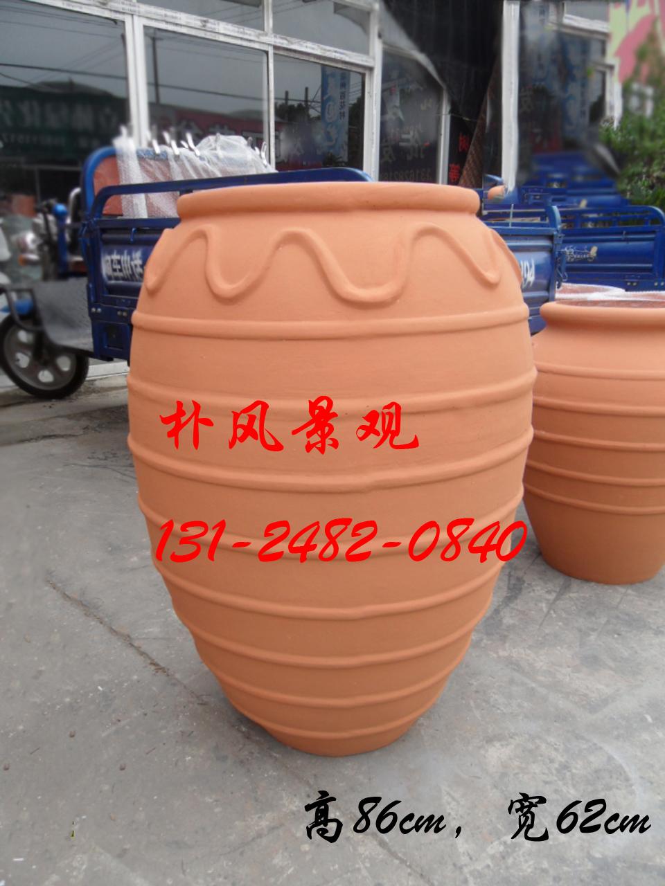 超大型サイズのマグネシウムおろしの植木鉢を植えた植木鉢です。欧風の植木鉢です。家庭園芸花園の景観は欧風の植木鉢です。
