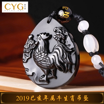 Tzu Yuan Court open light 2019 genus Niu Ji Fu tian Shou pendant female male 12 zodiac genus Sanghei Stone Guardian Pendant