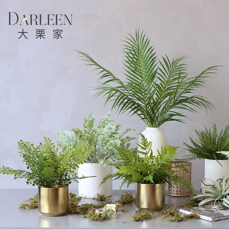 大栗家 北欧简约假花客厅盆栽植物 仿真绿植装饰 室内植物小摆件