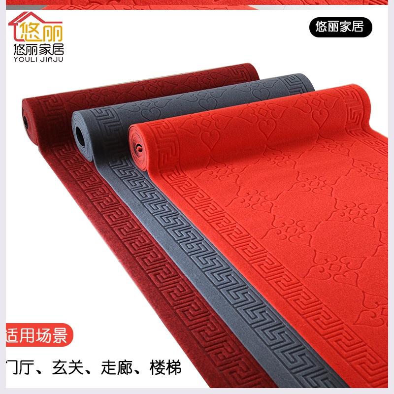红地毯开业店铺门口