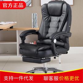 电脑椅家用办公椅可躺老板椅主播直播椅子电竞椅按摩椅搁脚椅特价图片