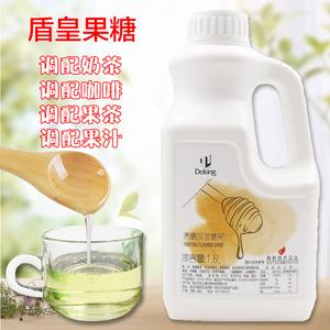 盾皇果糖1.6L甜品材料液体果汁自制奶茶咖啡专用原料家用饮品糖浆