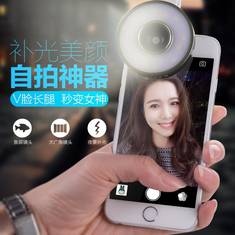 手机自拍美颜镜头6苹果7安卓广角微距鱼眼三合一装直播神器补光灯