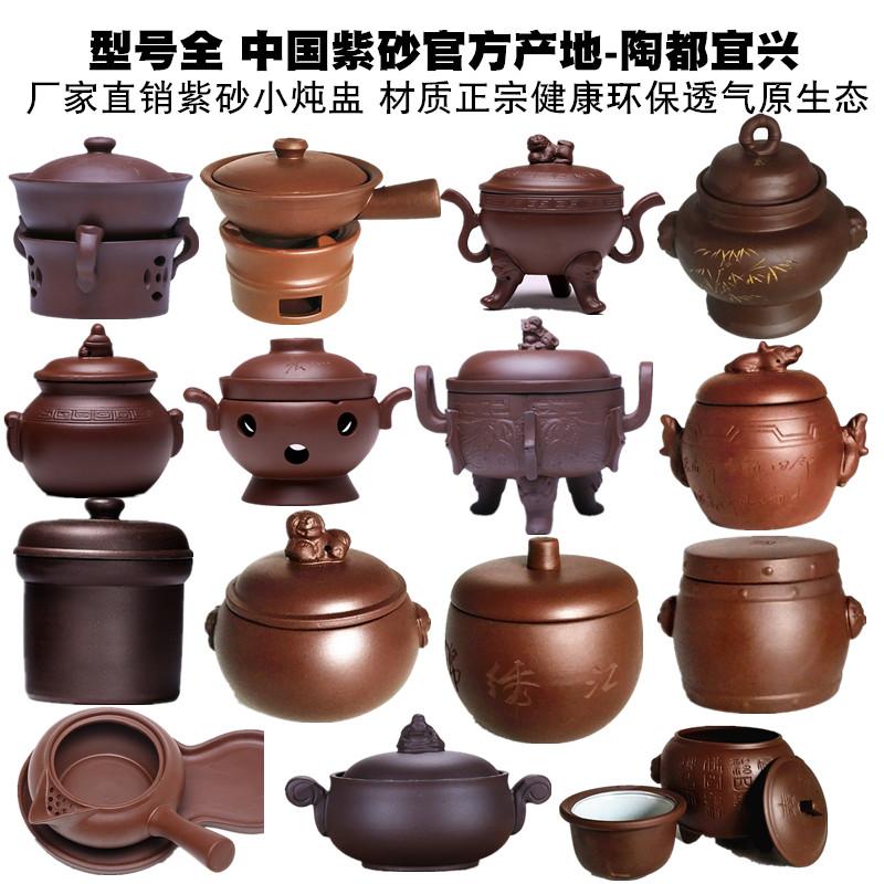 宜兴紫砂炖盅碗商用小号酒店创意陶瓷隔水炖罐佛跳墙汤盅餐厅带盖