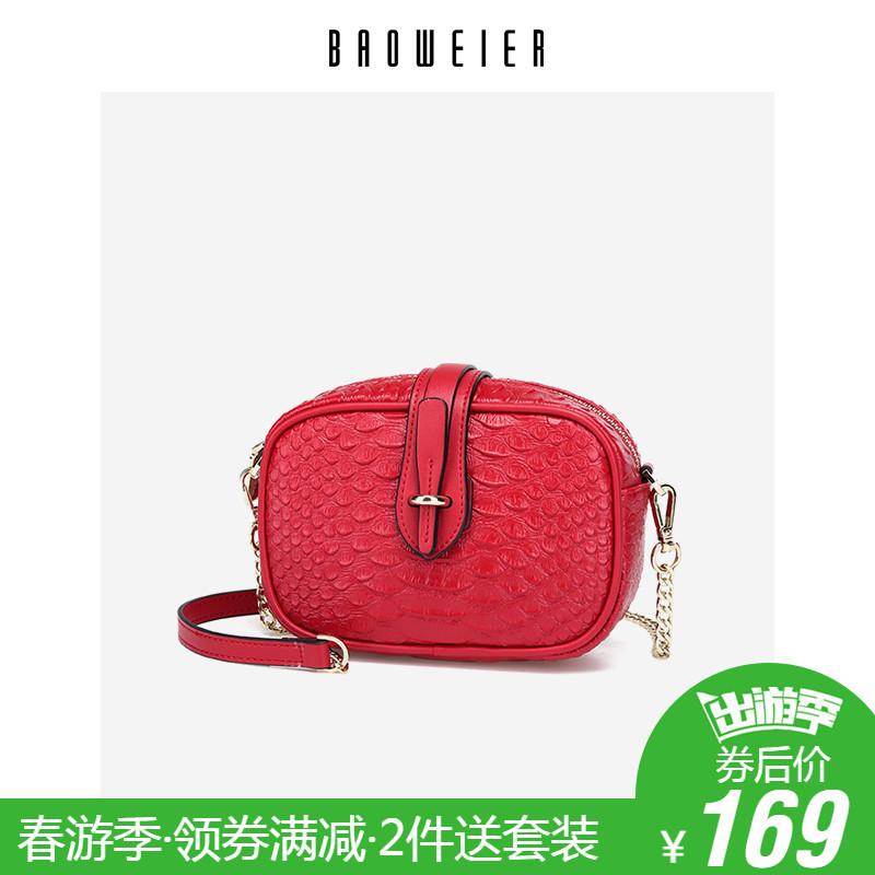 夏季高級感包包女2019新款小ck女包韓版網紅質感迷你鏈條斜挎小包