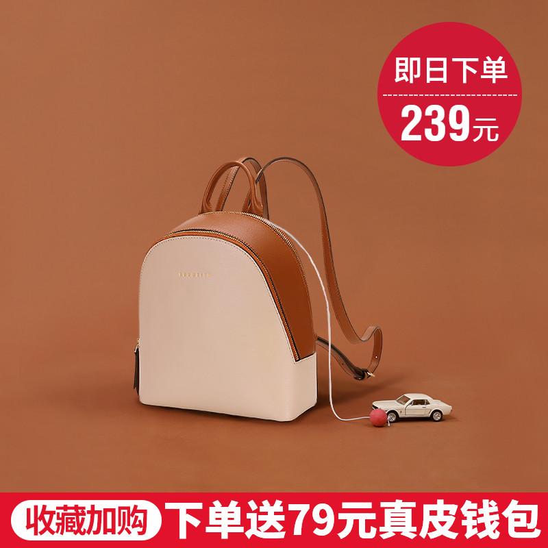 Кожаные сумки Артикул 593663457176