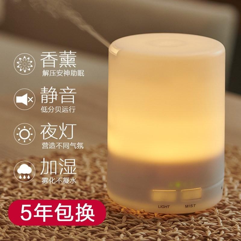 [安小安的小超市加湿器]超声波加湿器家用静音卧室孕妇空气净化月销量7件仅售30.16元
