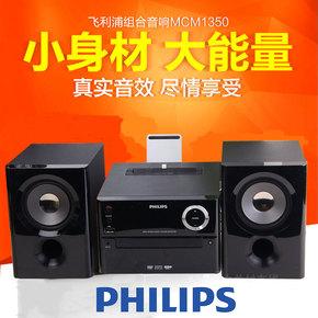 Hi-Fi колонки,  Philips абсолютно новый оригинальный нет источник динамик 3.5 дюймовый все частота динамик HIFI деревянный для коробка книжная полка коробка, цена 497 руб