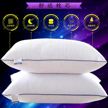 枕头羽丝绒枕芯可水洗一对拍2护颈椎舒适单人枕头酒店学生枕头
