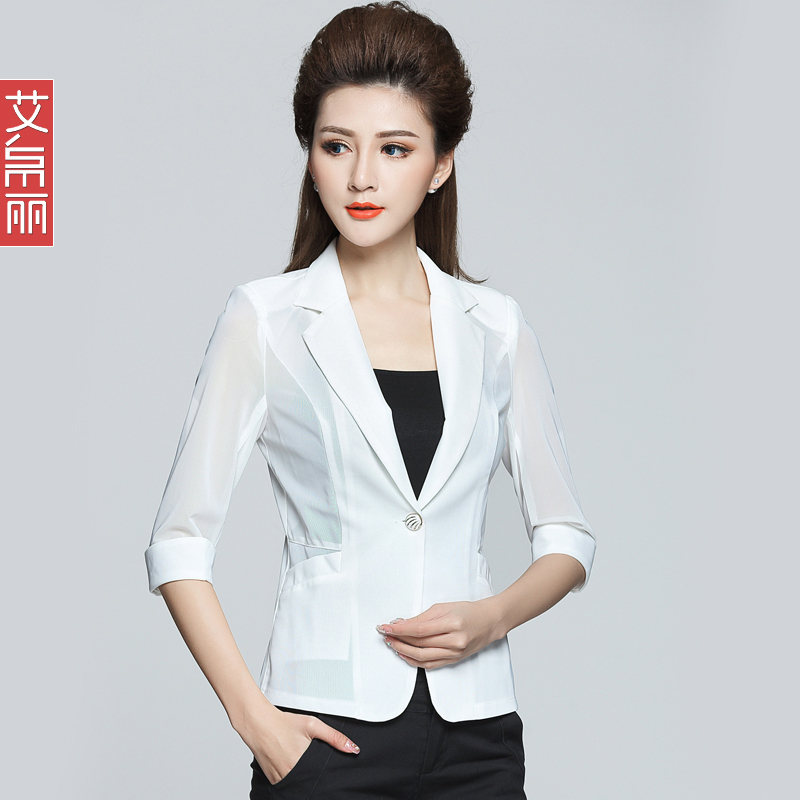 New womens Blazer Jacket small suit spring summer fairy top 7 / 4 sleeve mesh short casual chic
