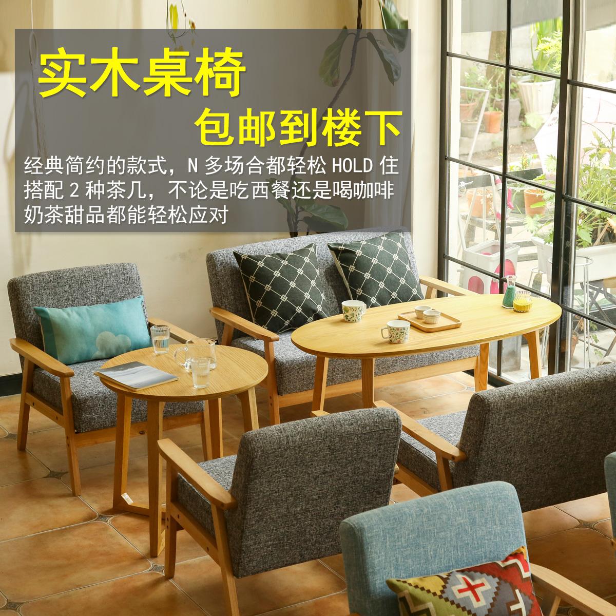 Десерт чайный магазин западное кафе переговоры стол и кресло сочетание простой для отдыха Двуспальный диван из офисной ткани