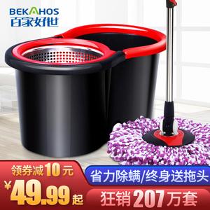 双驱动拖把旋转式免手洗墩布甩水拖桶家用自动拖地带桶拖布好神拖