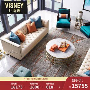 卫诗理现代美式真皮实木沙发欧式客厅简约布艺沙发茶几组合家具Y7