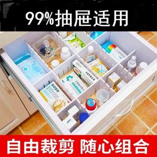 厨房抽屉收纳分隔板分层衣柜书架分割分类格盒办公室神器自由组合