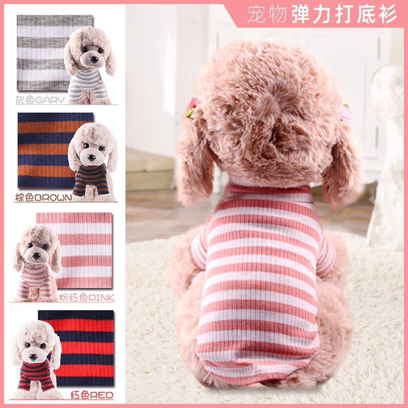 Pet clothes elastic stripe bottom coat dog clothes cat clothes cartoon vest spring and summer daily necessities