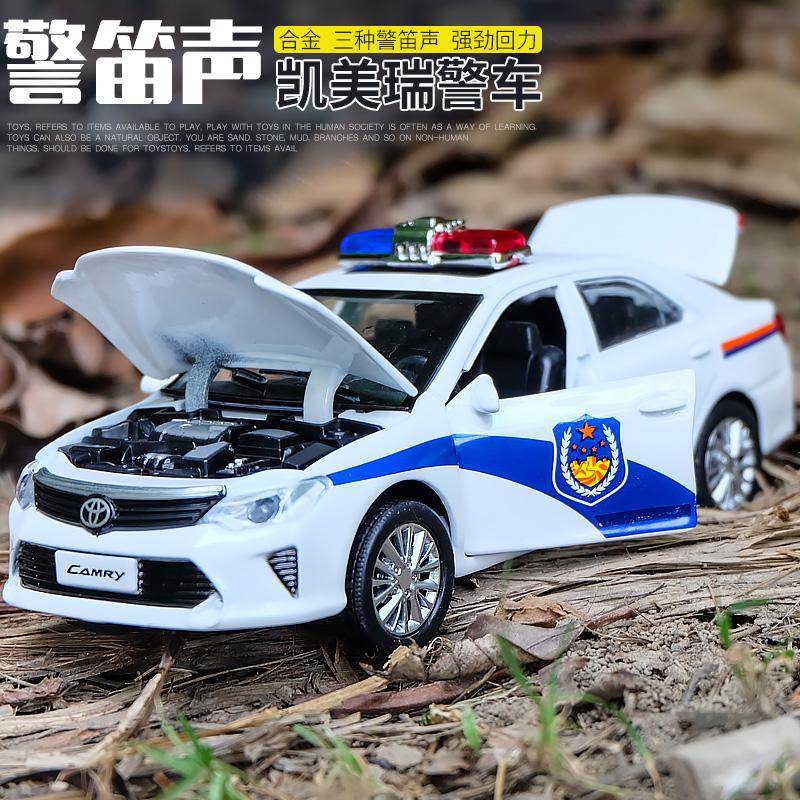 丰田凯美瑞合金警车模型男孩警察车仿真车模回力汽儿童玩具车警车