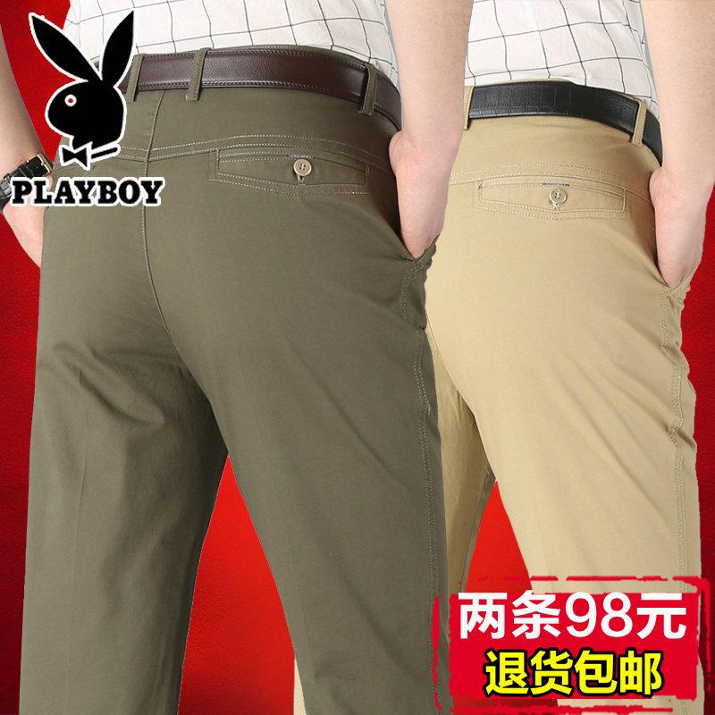 11-26新券夏季中年男士宽松直筒装厚款休闲裤