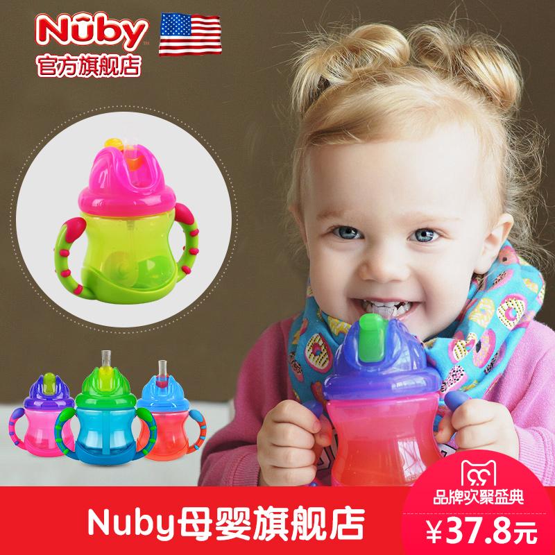 Nuby努比寶寶吸管杯嬰兒童水杯學飲杯 帶手柄 夏季防漏防摔92166
