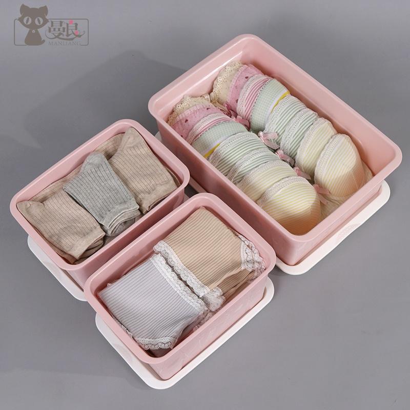 家用贴身衣物收纳盒放内衣内裤袜子的整理箱子分格有盖塑料抽屉式