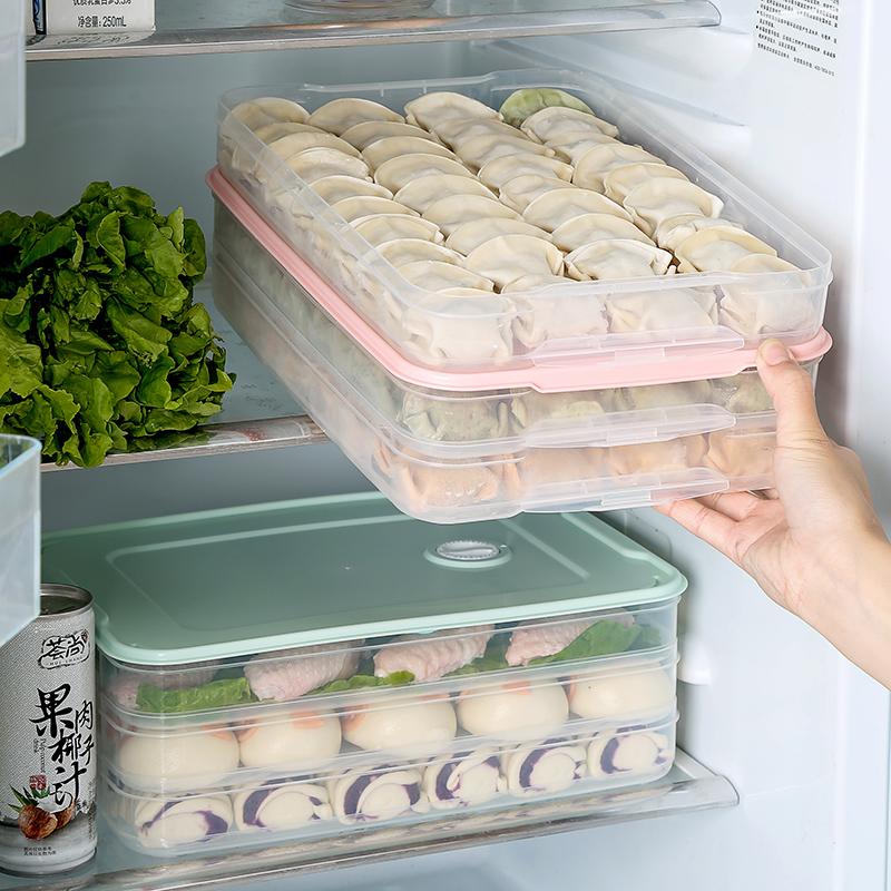 饺子盒速冻饺子托盘家用冰箱保鲜收纳盒鸡蛋盒水饺多层馄饨盒分格