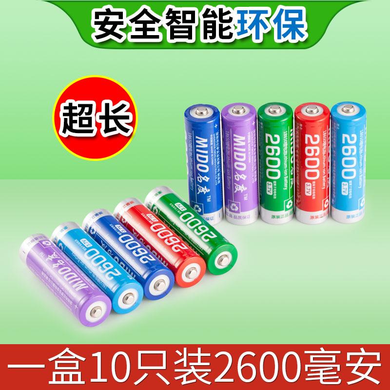 3.7V锂电池18650 2600mAh唱戏看戏机视频扩音器音箱电池组可充电