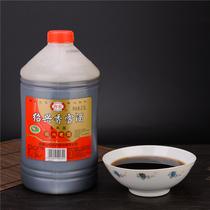 2.5L甜型老酒三年陈唐宋香雪酒会稽山旗下品牌绍兴黄酒桶装