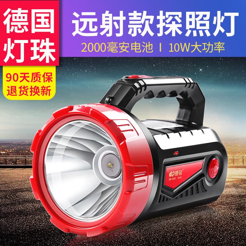 有赠品康铭手电筒强光充电超亮多功能防水户外家用远射程手提led探照灯