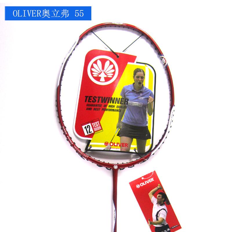 送线奥立弗羽毛球拍 OLIVER 55 碳素碳纤维初学男女款4U单拍11-29新券