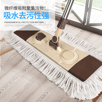 Egerig Lazy Flat MOP large mop area home MOP wooden floor bracket Oracle MOP