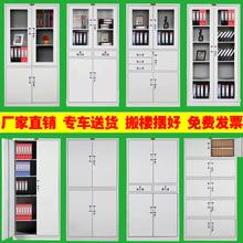 宁波钢制文件柜卷柜铁皮柜办公五节档案柜资料柜玻璃抽屉凭证柜