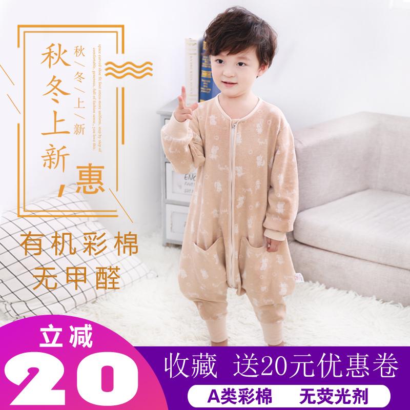 【纯彩棉工厂直销】宝宝睡袋防踢被